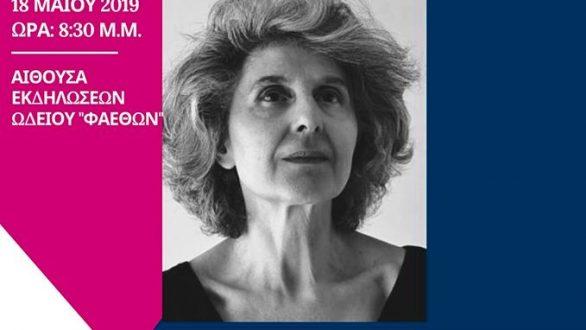 Αλεξανδρούπολη: Ρεσιτάλ Πιάνουμε τη διεθνούς φήμης πιανίσταΔανάη Καρά
