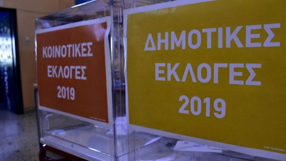 Δημοτικές εκλογές: Στον β' γύρο ο Έβρος εκτός από την Ορεστιάδα