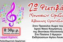 2ο Φεστιβάλ Μουσικών Ομάδων Κλεισσούς