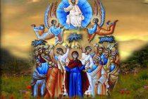 Της Αναλήψεως – Ποιοι γιορτάζουν σήμερα, 6 Ιουνίου