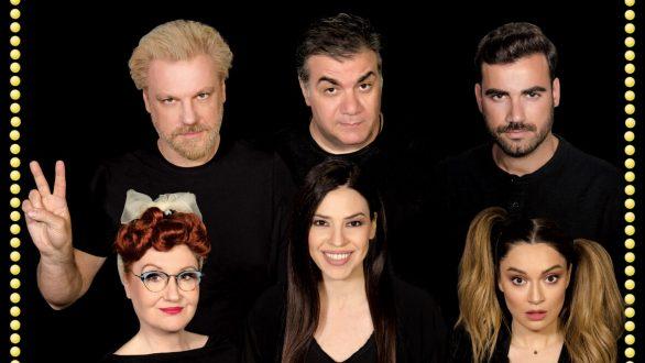 Η Θεατρική παράσταση Toc toc έρχεται στην Αλεξανδρούπολη