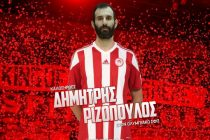 Volleyleague: Στον Ολυμπιακό ο Ριζόπουλος!