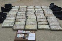 Συλλήψεις τεσσάρων μελών σπείρας με 111 κιλά κάνναβης στα Μαράσια