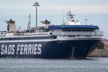 Μηχανική βλάβη Ε/Γ-Ο/Γ πλοίου στην Αλεξανδρούπολη