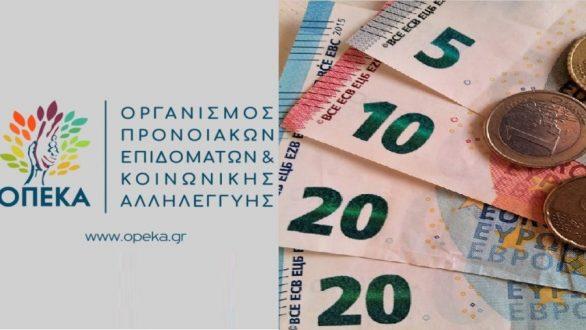ΟΠΕΚΑ: Δεν δηλώνονται τα προνοιακά επιδόματα στις φορολογικές δηλώσεις