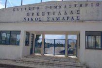 Μεγάλες αλλαγές σε αθλητικές εγκαταστάσεις του Δήμου Ορεστιάδας