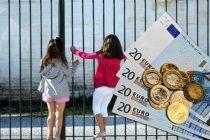 Επίδομα παιδιού Α21: Eγκρίθηκε η πληρωμή της Ε΄δόσης από τον ΟΠΕΚΑ