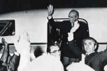 Η αποκατάσταση της δημοκρατίας στην Ελλάδα.24 Ιουλίου 1974