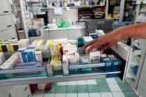 Τα αποτελέσματα των εκλογών του Φαρμακευτικού Συλλόγου Έβρου