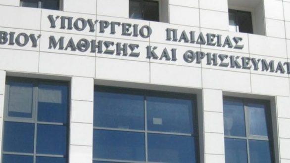 Αναστολή έναρξης λειτουργίας των διετών προγραμμάτων επαγγελματικής εκπαίδευσης στα ΑΕΙ