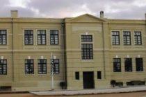 Πρόσκληση για θεμελίωση νηπιαγωγείου στο πρώτο δημοτικό Αλεξανδρούπολης
