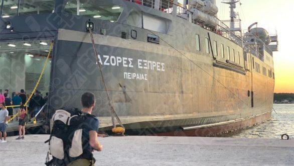 Δεν κατάφερε να δέσει στο λιμάνι της Σαμοθράκης το «AZORES EXPRESS» στο πρώτο του ταξίδι
