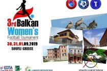 Ξεκίνησε στο Σουφλί το 3ο Βαλκανικό Τουρνουά Γυναικείου Ποδοσφαίρου