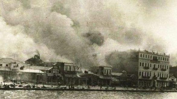 Αλεξανδρούπολη: Πρόγραμμα εκδηλώσεων μνήμης για τη 14ηΣεπτεμβρίου
