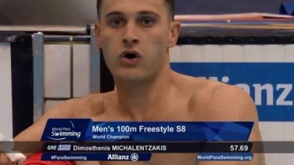 Παγκόσμιος πρωταθλητής ο Δημοσθένης Μιχαλεντζάκης