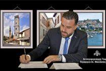 """Τα κλειστά τελωνεία """"πληγή"""" για τον φετινό τουρισμό σε Ανατολική Μακεδονία και Θράκη"""