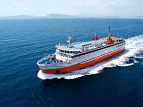 Αδαμάντιος Κοραής Zante Ferries