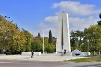 Πρόγραμμα εορτασμού Ημέρας Ενόπλων Δυνάμεων της Περιφέρειας Ανατολικής Μακεδονίας και Θράκης