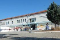 Β. Μαυρίδης: «Ανακαινίσεις και κινήσεις βελτιώσεων σε 1ο και 6ο Δημοτικό»