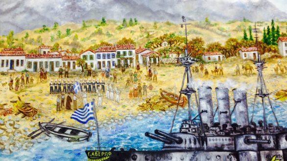 Πρόγραμμα εορτασμού επετείου Απελευθέρωσης της Σαμοθράκης