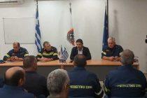Στον Έβρο ο Γενικός Γραμματέας Πολιτικής Προστασίας και ο Αρχηγός του Πυροσβεστικού Σώματος