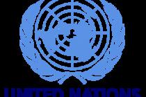Κομοτηνή: Πρόγραμμα εορτασμού της Ημέρας των Ηνωμένων Εθνών