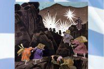 """Παράταση πήρε η έκθεση """"Το Έπος του ΄40 μέσα από την τέχνη"""" στη Νέα Ορεστιάδα"""