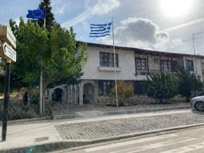Δημαρχείο Σουφλίου - Δήμος Σουφλίου