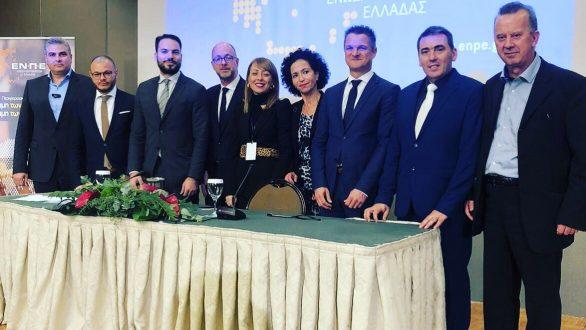 Πραγματοποιήθηκε συνάντηση των Προέδρων των Περιφερειακών Συμβουλίων της χώρας