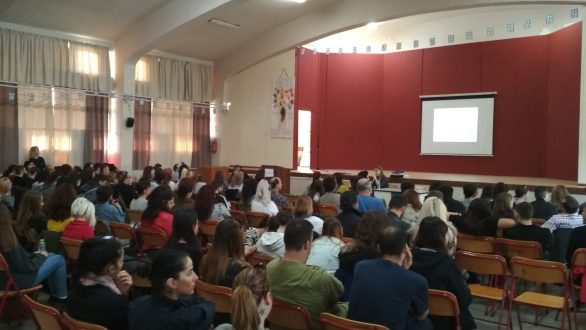 Με επιτυχία ολοκληρώθηκε η εκδήλωση για το εργασιακό στρες, από το ΔΙΕΚ Αλεξανδρούπολης
