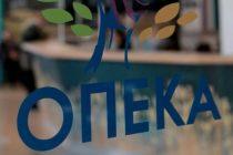 Επίδομα παιδιού: Πληρώνεται την Τετάρτη από τον ΟΠΕΚΑ μαζί με 8 ακόμα παροχές