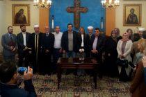 Στην Αλεξανδρούπολη η Μαρέβα Μητσοτάκη για την υπογραφή διακήρυξης κατά της ενδοοικογενειακής βίας