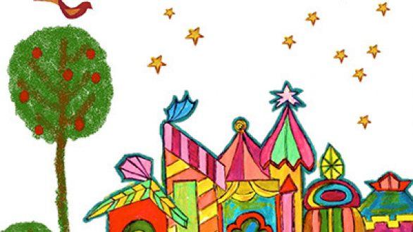 Μεταξένια Χριστούγεννα στο Σουφλί