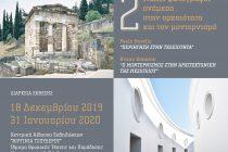 Έκθεση φωτογραφίας στην Ξάνθη με θέμα την Ελλάδα και την αρχιτεκτονική