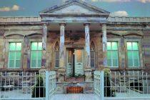 Αλεξανδρούπολη: Χαρακτηρίστηκε ως μνημείο το κτήριο του Εθνολογικού Μουσείου Θράκης