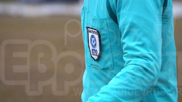 ΕΠΣ Έβρου: Πρόγραμμα και διαιτητές Α κατηγορίας
