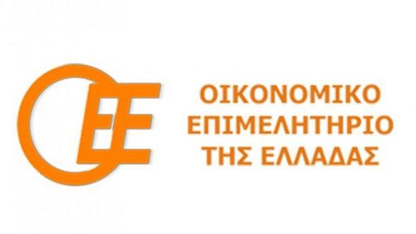 Η νέα διοίκηση του τμήματοςΘράκης του Οικονομικού Επιμελητηρίου Ελλάδας
