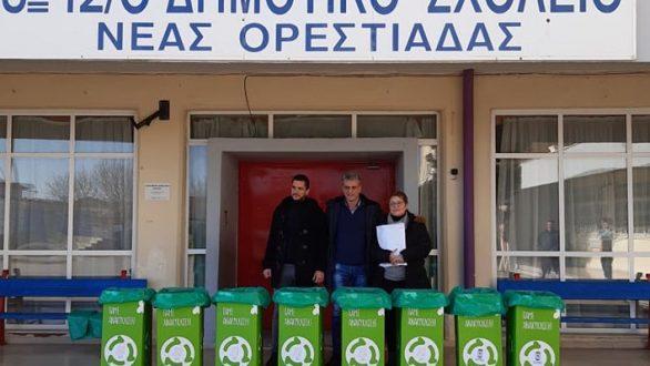 Ξεκίνησε ο Σχολικός Μαραθώνιος Ανακύκλωσης στην Ορεστιάδα