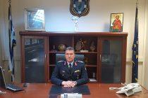 Αποχαιρετιστήρια Επιστολή εξέδωσε ο Γενικός Περιφερειακός Αστυνομικός Διευθυντής ΑΜΘ Νικόλαος Μενεξίδης
