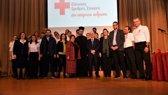 Με επιτυχία πραγματοποιήθηκε η εκδήλωση του Ερυθρού Σταυρού Αλεξανδρούπολης