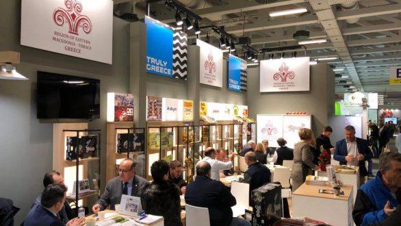 Η Περιφέρεια ΑΜΘ στην Διεθνή έκθεση «FRUIT LOGISTICA 2020»
