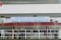 Στην αποσυμφόρηση του ΠΓΝΑ συμβάλει το νοσοκομείο Διδυμοτείχου