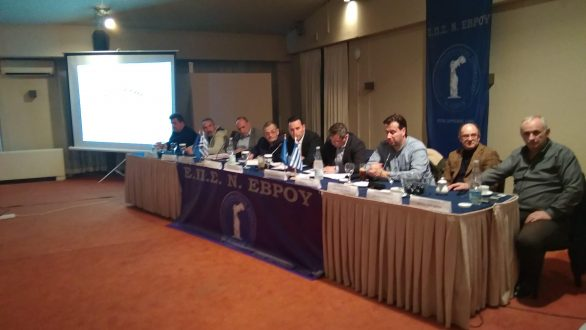 ΕΠΣ Έβρου: Διεξήχθη με επιτυχία η Ετήσια Γενική Συνέλευση και η Κοπή Πίτας