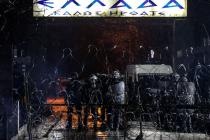 Γερμανικός Τύπος: 100 ευρωβουλευτές ζητούν διαλεύκανση των γεγονότων στον Έβρο