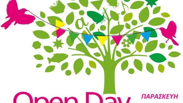 Εκδήλωση «Open Day 2020» του Συμβουλευτικού Κέντρου Γυναικών Δήμου Αλεξανδρούπολης