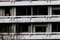 Αυτά είναι τα οικονομικά μέτρα για τον κορονοϊό: Τέσσερις πυλώνες δράσης, αναστολή καταβολής ΦΠΑ και οφειλών προς εφορίες