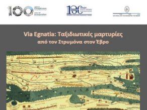 Ιστορικό Μουσείο Αλεξανδρούπολης, έκθεση