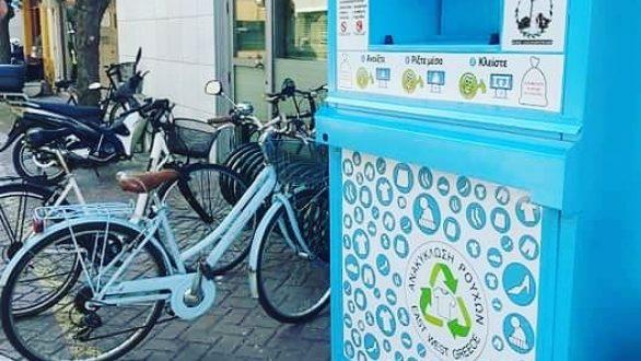Αλεξανδρούπολη: Τοποθετήθηκαν οι νέοι οι κάδοι ανακύκλωσης μεταχειρισμένων ρούχων