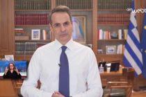 Το νέο σχέδιο κατά του κορονοϊού παρουσίασε σε διάγγελμα ο Πρωθυπουργός