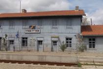 Αποκατάσταση και λειτουργία του σταθμού Πυθίου ζητάει ο Δημοσχάκης